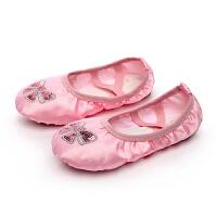 芭蕾舞鞋女童 舞蹈鞋儿童 绣花练功鞋 亮片两底鞋软底形体鞋