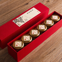 茶叶罐礼盒茶叶包装盒空盒通用简易红茶纸盒