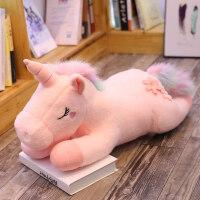 可爱梦幻毛绒玩具公仔床上睡觉抱枕玩偶马布娃娃生日礼物女