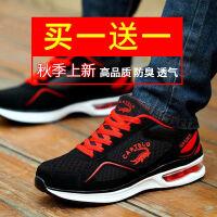 【超品日1件2折到手价:119】卡帝乐鳄鱼男鞋春季运动鞋学生韩版潮流休闲鞋子男士透气板鞋单鞋