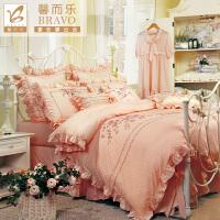 【年货直降】富安娜出品 馨而乐家纺婚庆提绣床单被套 清新公主风四件套