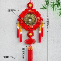 家居装饰礼品玄关饰中国结客厅福铜钱挂件