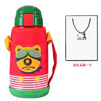 杯具熊(beddybear)保温杯儿童水壶带吸管宝宝男女学生婴儿便携防漏水杯子 赠(吸嘴杯刷+吸管刷)