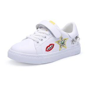 巴布豆童鞋 女童鞋2017春秋新款时尚休闲板鞋运动鞋儿童小白鞋