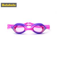 【4折到手价:31.6】巴拉巴拉女童眼镜儿童泳镜夏装2018新款学生卡通游泳眼镜女6-9岁