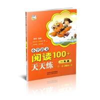 金海豚教育 小学语文阅读100+天天练 1年级/一年级 陕西人民教育出版社不以定价销售已售价为准