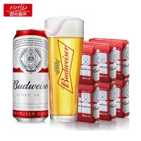 【1919酒类直供】 Budweiser/百威啤酒听装500ML 18听装 整箱 新老包装 随 机 发货