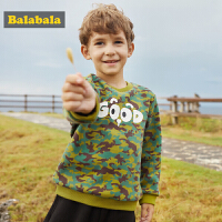 【2件5折】巴拉巴拉童装男童套装小童宝宝儿童秋冬2017新款加绒保暖两件套男