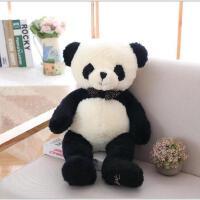 熊猫公仔毛绒玩具玩偶抱枕黑白大抱抱熊女生布娃娃女孩生日礼物小