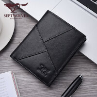 【1件5折】 七匹狼 男士钱包钱夹拼接时尚钱包