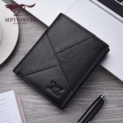 支持礼品卡【1件5折】 七匹狼 男士钱包钱夹拼接时尚钱包