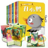 全新正版360度立体童话故事书全8册儿童3d立体翻翻书触摸婴儿童绘本0-3岁宝宝睡前童话故事早教书1-2-3岁幼儿亲子