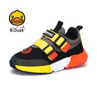 【3折价:107.7】B.Duck小黄鸭童鞋男童运动鞋春秋新款新款儿童鞋网面鞋透气学生鞋