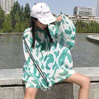 麻叶外套原宿樱田川岛怪味少女宽松酷女生街头社会风女装帅气韩版