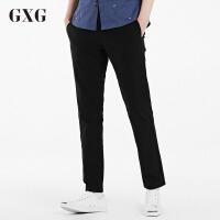 GXG休闲裤男装 秋季男士时尚气质流行黑色修身裤子男直筒休闲长裤
