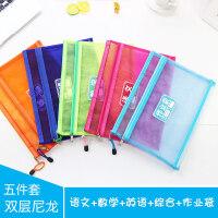 贝多美科目袋 学科袋 A4学生文件袋 科目分类透明资料袋 BDM-506