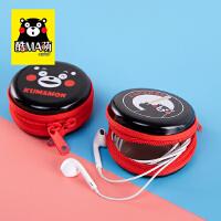 酷MA萌呆萌零钱包 耳机包 正版周边商品