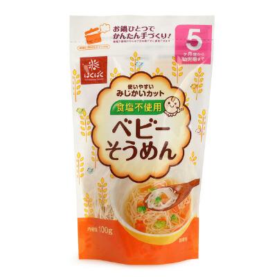 日本hakubaku黄金大地宝宝儿童面条无盐小麦细面碎面辅食2袋