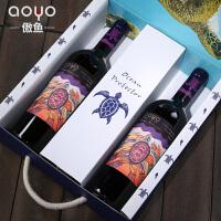 傲鱼AOYO智利原瓶进口红酒海洋守护者精酿佳美娜红葡萄酒2017年750ML*3