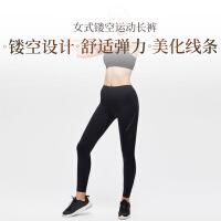 【网易严选 顺丰配送】女式镂空运动长裤