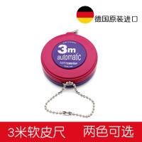 德国原装进口伸缩卷尺量衣软尺皮尺米尺量身高3m3米