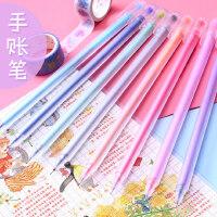 彩色笔套装中性笔韩国超萌可爱学生用彩笔糖果色一套手账手帐本专用笔手杖笔做笔记的签字笔记号笔细多色手绘