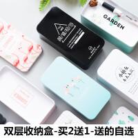韩版彩色收纳盒桌面创意学生双层马口铁杂物文具整理盒铁盒子