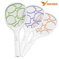 雅格电蚊拍充电式大号网面led灯 多功能灭苍蝇拍驱蚊子拍器
