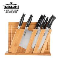DESLON德世朗 不锈钢切菜刀具菜板套装E-LY-TZ001-10C 厨房套刀砍骨刀切片水果刀 持久锋利 一体化锻造