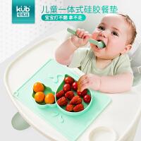 宝宝分格吸盘碗 辅食餐具硅胶餐垫 儿童一体式餐盘