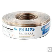 飞利浦(PHILIPS) 高保真 专业音响线 发烧音箱线喇叭线 200芯 SWA6311/93