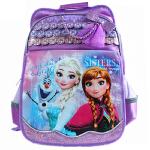 迪士尼 冰雪奇缘儿童书包小学生1-3年级双肩包 SP20251