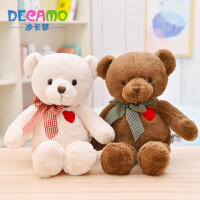 可爱小熊公仔布娃娃抱抱熊毛绒玩具小号送女友生日礼物女生