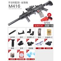 m416突击步抢皮肤电动连发满配枪98k儿童绝地求生玩具枪巴雷特金属可发射仿真八倍镜可发射水晶弹吃鸡 官方标配【送 见