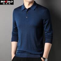 伯克龙 男士秋冬羊毛衫衬衫领假两件毛衣 男时尚纯色拼接翻领显瘦打底衫 BB3177-1
