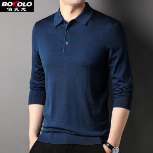伯克龙 撞色假两件毛衣男圆领薄款 新款韩版休闲纯色男款羊毛衫 Z7632