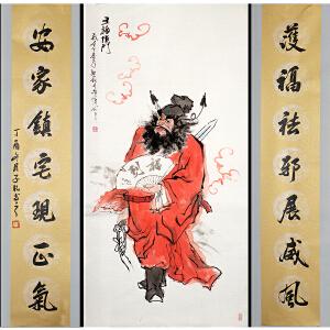 姜伯滨《钟馗 -五福临门》中央工艺美院