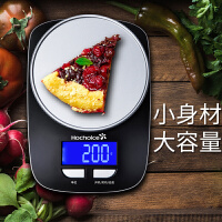 厨房秤电子称 家用烘焙食物秤 精准克称 克称迷你台秤