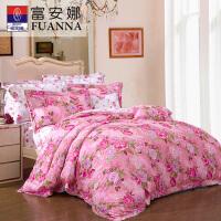 【年货直降】富安娜家纺 美丽花卉60S缎纹床上用品四件套 全棉单双人适用床单被罩