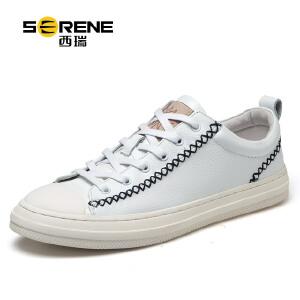 西瑞白色板鞋男夏季透气黑色真皮头层牛皮休闲皮鞋小白鞋韩版手工潮鞋6383
