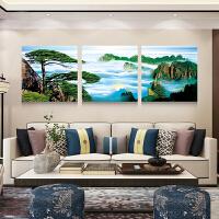 客厅装饰画沙发背景墙挂画现代简约卧室床头画三联壁画墙画无框画SN9884 十一 80*80cm适合4米左右墙 整套价格