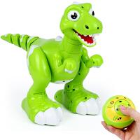 儿童智能恐龙玩具电动声控遥控感应机器人会唱歌走路摇摆动物喷雾