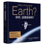 【正版新书直发】你好,这是地球吗?蒂姆・皮克(Tim Peake),博集天卷 出品9787535797230湖南科技出