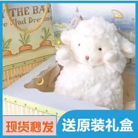 美国bunnies by the bay小羊公仔毛绒玩具玩偶抖音同款小坐羊绵羊