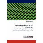 【预订】Damaging Potential of Paraquat