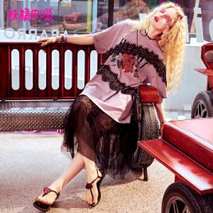 妖精的口袋温柔裙超仙新款蕾丝女印花黑色短袖连衣裙pphome裙子