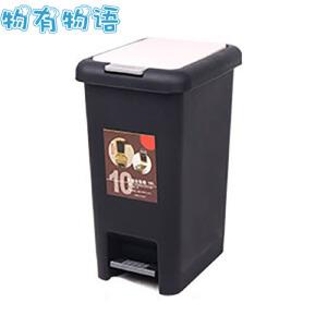 物有物语 垃圾桶 大号脚踏家用卫生间纸篓塑料清洁桶办公室压圈垃圾筐创意厨房客厅有盖杂物桶