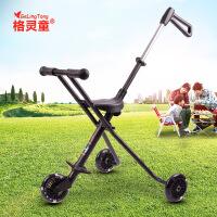 格灵童 遛溜娃神 铝合金简易轻便儿童折叠滑板三轮手推车童车