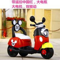 儿童电动车摩托车三轮车电动童车宝宝可坐玩具车小木兰电瓶车