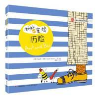 蚂蚁和蜜蜂?儿童彩色单词故事书系列 历险